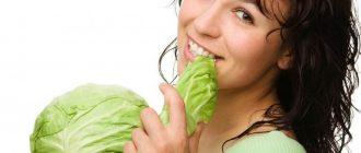 Капустная диета — похудение без голодовок