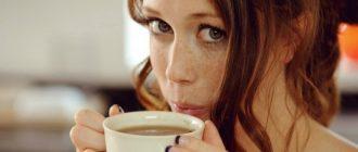 Кофе — все за и против