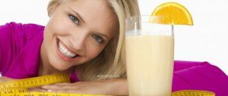 Диета Сибарит, как похудеть вкусно
