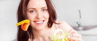 Учимся радоваться во время диеты