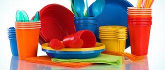 Где можно купить одноразовую посуду в Вологде