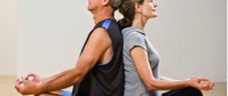 Хотите сбросить вес и вернуть форму после 40? Выбирайте пилатес!