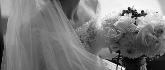 Под венец после 40. Поговорим об особенностях свадьбы после 40 лет.