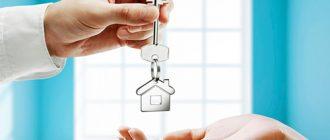 Купить квартиру в Вологде: Доска объявлений
