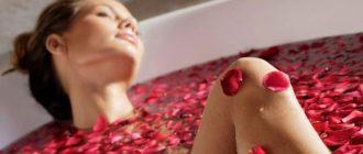 Польза ванн для красивой кожи. Несколько рецептов омолаживания, повышения упругости кожи и тонуса.