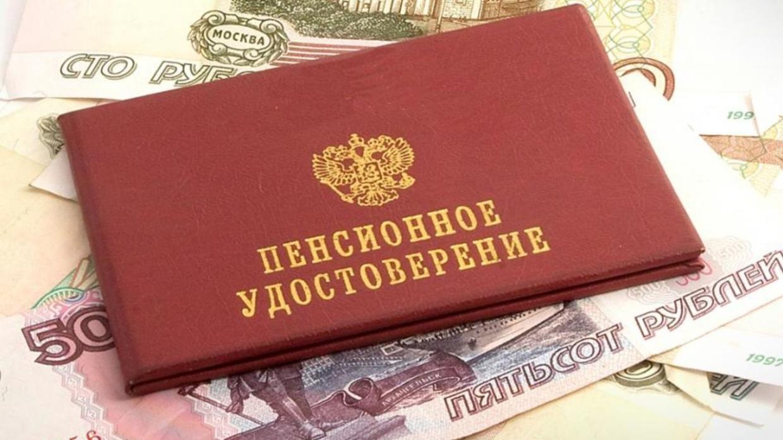 Кому поднимут пенсию до 24.000 рублей в 2019 году