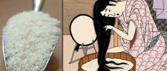 Рисовая вода и ее интересные свойства для эффекта омолаживания.