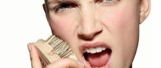 Правильное очищение кожи лица для всех типов кожи