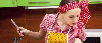 Как правильно питаться — универсальная схема питания