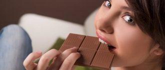 Шоколад — плюсы и минусы самого сладкого греха