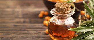 Облепиха и облепиховое масло - целебна для всего организма