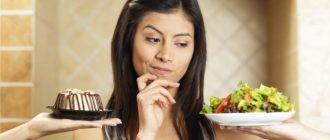 Интуитивное питание — ешь все и оставайся стройной