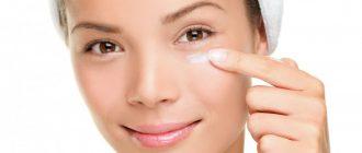 Пять способов убрать круги под глазами