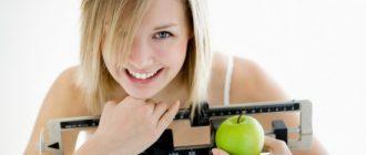 История о том, как просто похудеть. Рассказывает одна из наших подписчиц.