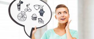 Голод во время диеты — неизбежность