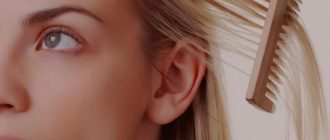 Тонкие волосы — рекомендации по уходу