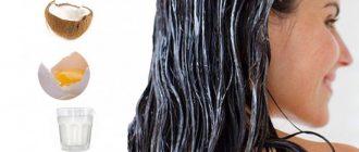 Натуральные добавки для ухода за волосами