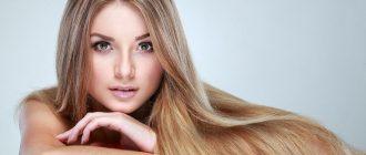 Здоровые и красивые волосы — визитная карточка любой женщины
