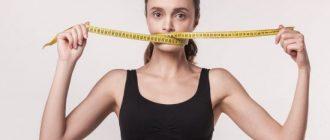 Как быстро похудеть - диета и физические нагрузки