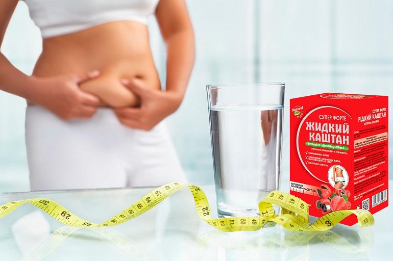 Каштан против лишнего веса