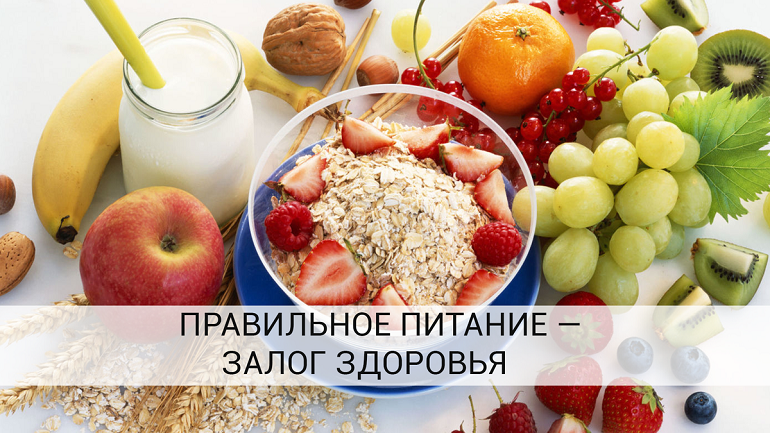 Похудение без вреда для здоровья