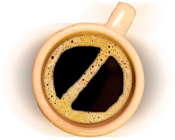 Почему чтобы похудеть без диеты нужно отказаться от кофе