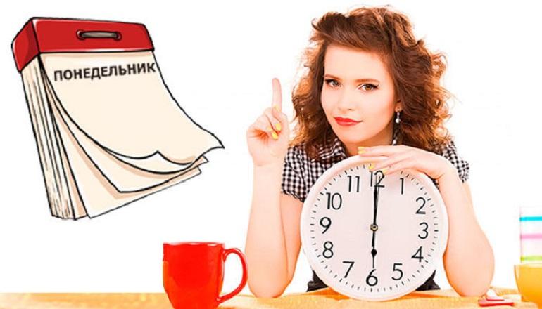 Работаем над силой воли: как перестать откладывать диету на понедельники
