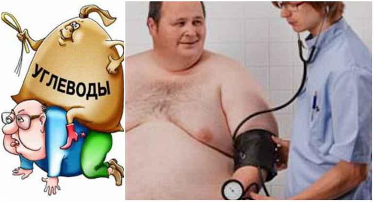 Теперь всем известно, что лишний вес или ожирение, безусловно, не помогают здоровью, чем больше лишнего жира, тем выше риск заболевания.